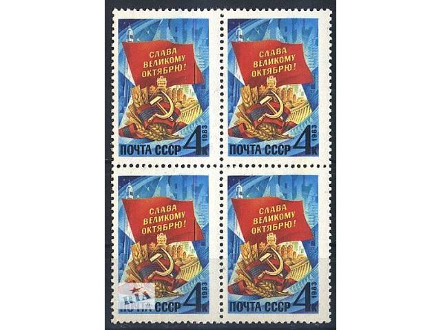 купить бу 1983 - Великий Октябрь СК 5375_ Кварт** в Ровно