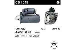 Новые Стартеры/бендиксы/щетки Alfa Romeo 156