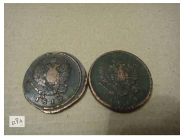 2 копейки 1814,1817 год.- объявление о продаже  в Виннице