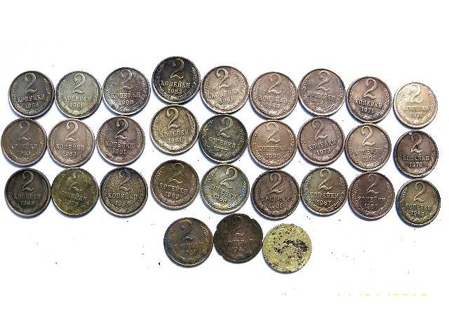 продам 2 копейки 1957-1991 года ( 30 шт) бу в Луцке
