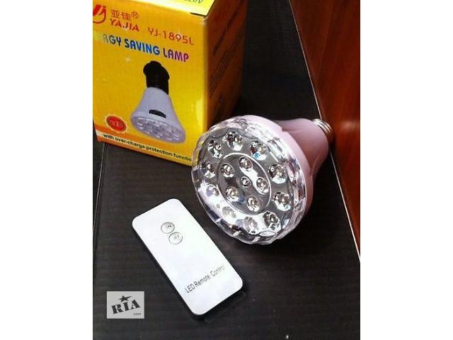 купить бу 2 светодиодные лампы с аккумулятором и пультом д/у в Львове