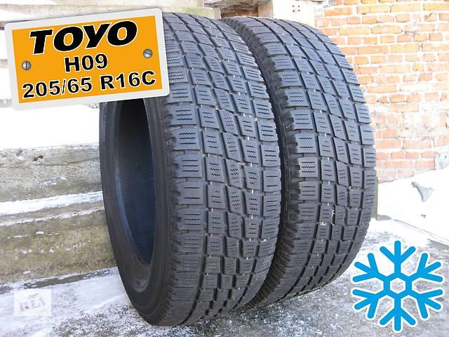 продам 205/65 R16C TOYO H09 (зима) 5-6мм 2шт бу в Львове