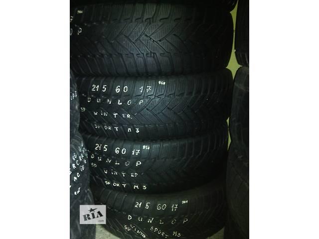 продам 215/60/17 Dunlop SP Winter Sport M3 Комплект зимних шин б/у  бу в Киеве