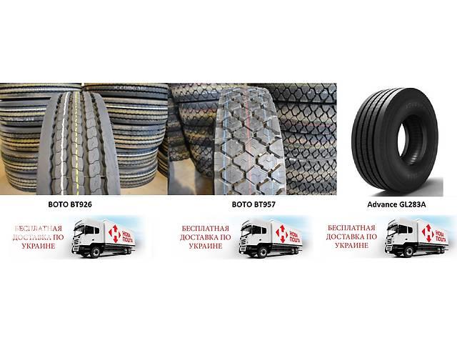 купить бу 215 75 17.5 Advance-Boto руль-прицеп Доставка по Украине Бесплатно! в Киеве
