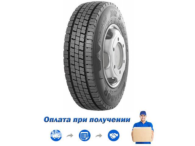бу 215 75 17.5 Matador руль - тяга  Оплата при получении в Киеве