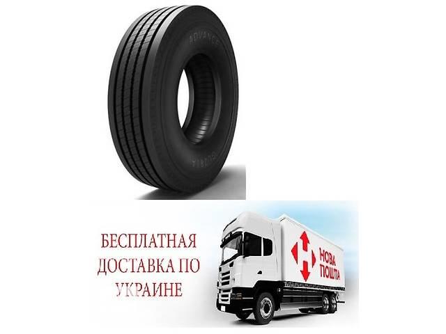 продам 215 75 17.5 Новые Шины Advance GL283A ОПТ-РОЗНИЦА Доставка Бесплатная! бу в Киеве