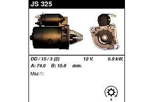 Новые Стартеры/бендиксы/щетки Mazda 626