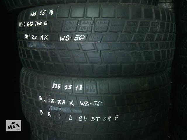 бу 235/55/18 Bridgestone Blizzak WS 50 Пара зимних шин б/у  в Киеве