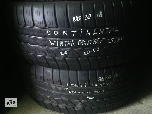 бу 245/50/18 Continental Winter Contact TS 700 Пара зимних шин б/у  в Киеве