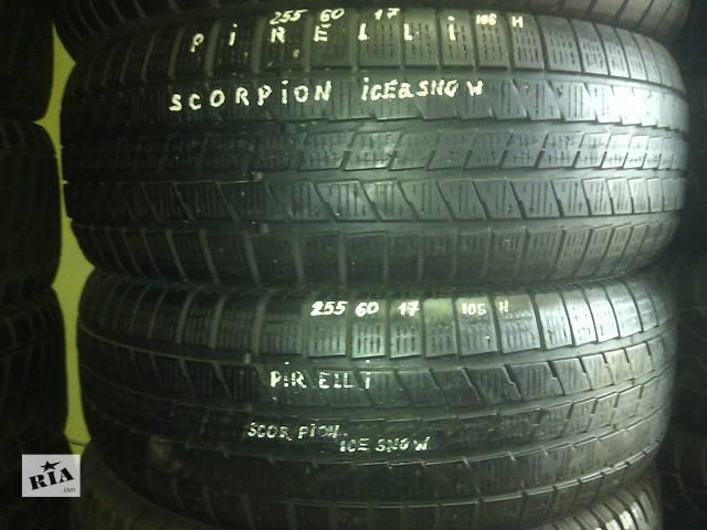 бу 255/60/17 Pirelli Scorpion Ice Snow Пара зимних шин б/у  в Киеве