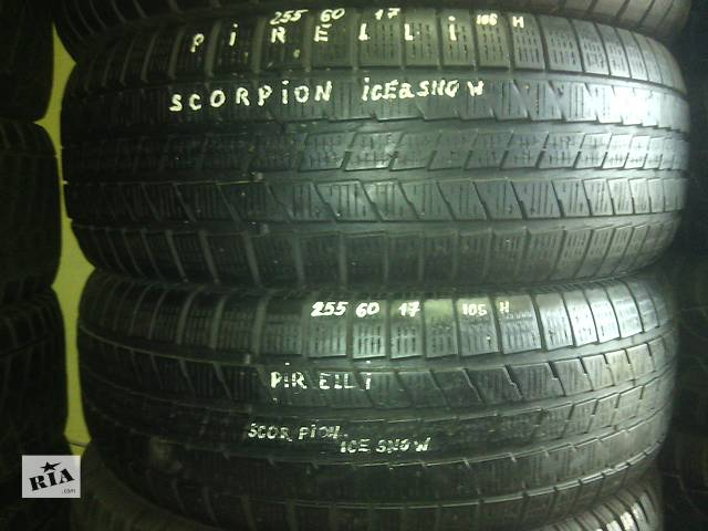купить бу 255/60/17 Pirelli Scorpion Ice Snow Пара зимних шин б/у  в Киеве