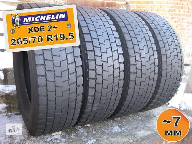 продам 265/70 R19.5 Michelin XDE2+ (ведущая ось) 7мм 4шт бу в Львове
