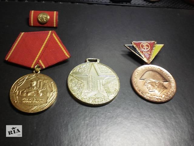 3 медали ГДР (одним лотом)- объявление о продаже  в Николаеве