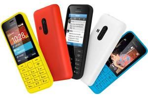 Новые Недорогие китайские мобильные Nokia Nokia 230 Dual Sim