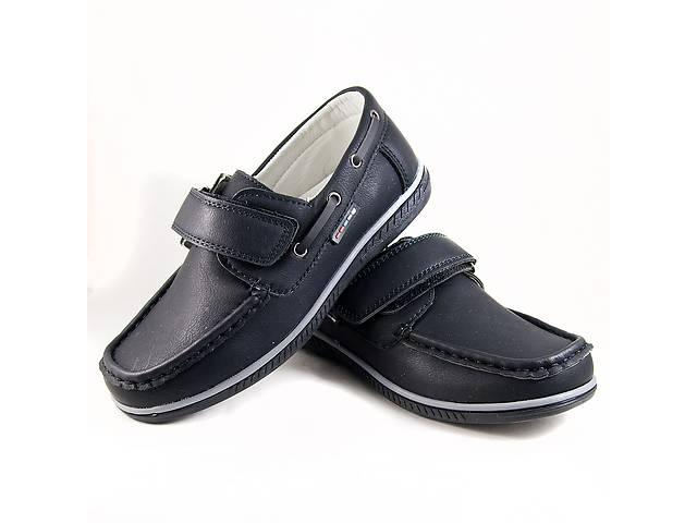 купить бу 36р - 23см - туфли синие мокасины осенние школьные на мальчика в Хмельницком
