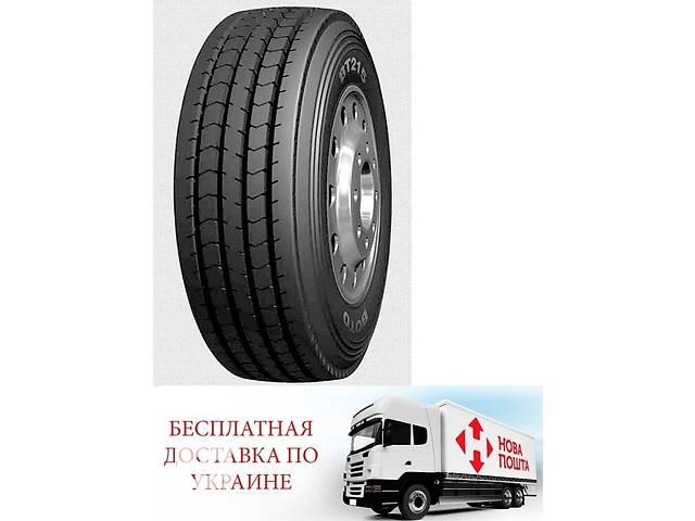 купить бу 385 55 22.5 Новые шины Boto BT215 Китай Доставка Бесплатная! в Киеве