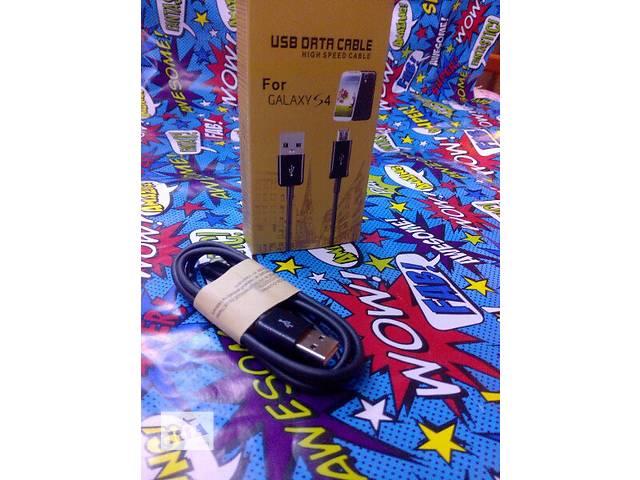 3арядка кабель микро юсб- объявление о продаже  в Житомире