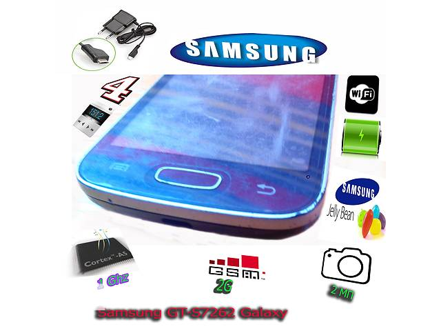 "4"" Смартфон Samsung GT-S7262. Cortex A5 1 ГГц. Wi-Fi. Android 4.1- объявление о продаже  в Львове"