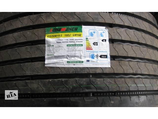 435/50R19.5 Новые шины Long March LM168 Оплата при получении 435 50 19.5- объявление о продаже  в Киеве