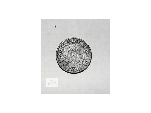 бу 5 грошей 1928 года в Луцке