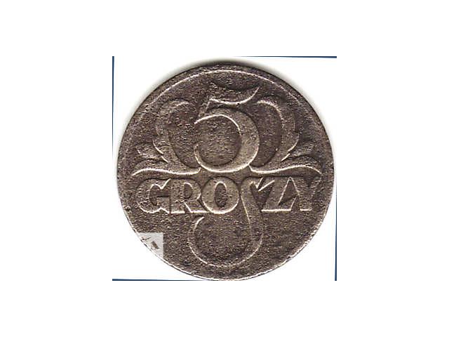 5 грошей 1931 года- объявление о продаже  в Луцке