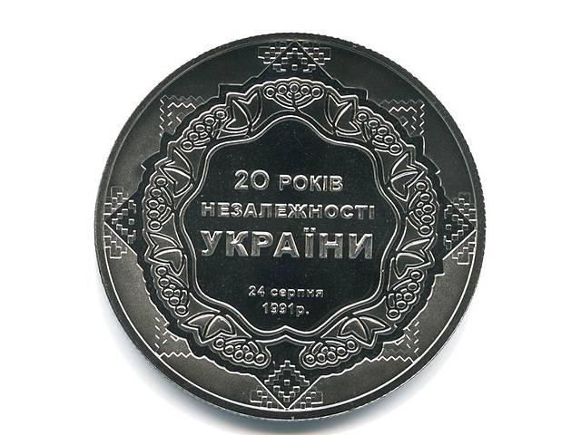 купить бу 5 гривен 2011 Украина — 20 лет независимости Украины  в Кропивницком (Кировоград)