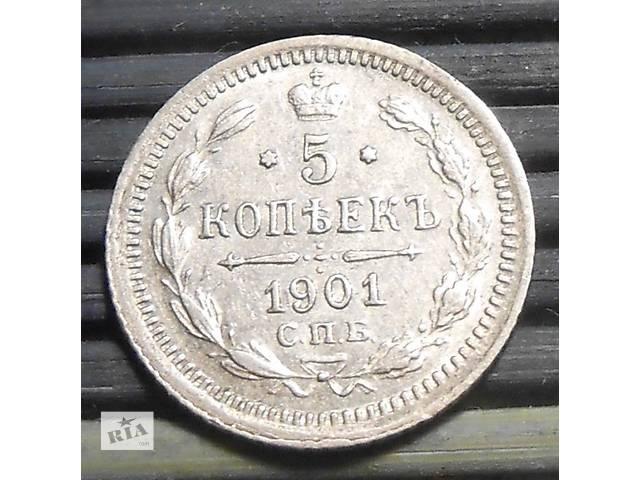 купить бу 5 коп. 1901 р.  в Киеве