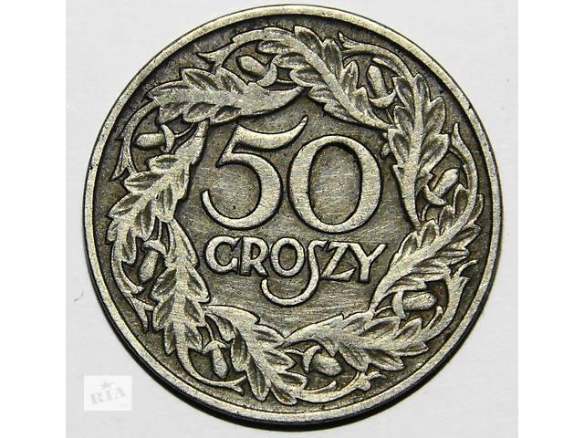 50 грош 1923 гола- объявление о продаже  в Луцке