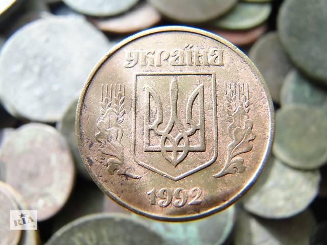 50 копеек 1992 года.- объявление о продаже  в Новограде-Волынском