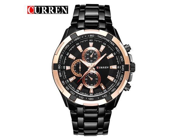 распознать curren watch 8023 price вздумайте