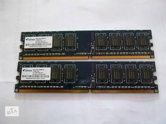 купить бу 512mb DDR2 667MHz Elixir. в Киеве