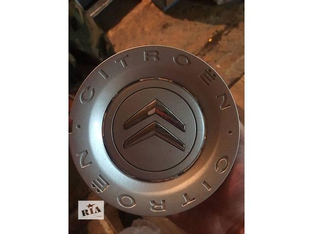 542129  колпак на диск для Citroen С4- объявление о продаже  в Львове