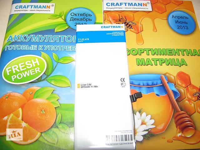 бу 616-0770 аккумулятор Craftmann для Apple iPhone 6 Plus 16GB (емкость 2915mAh) в Полтаве