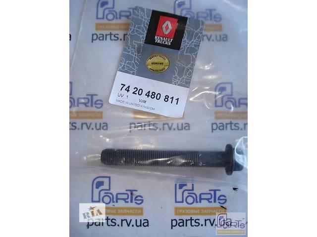 купить бу 7420480811 Болт бугеля RVI в Ровно