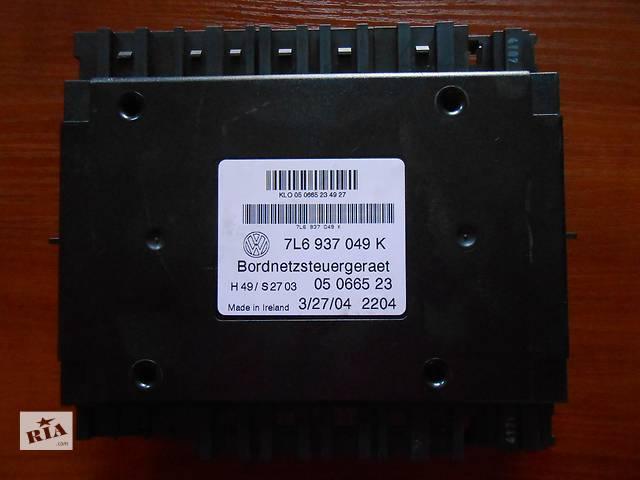 продам  7L6937049K Блок управления сетью Volkswagen Touareg Фольксваген Туарег 2003г-2009г бу в Ровно