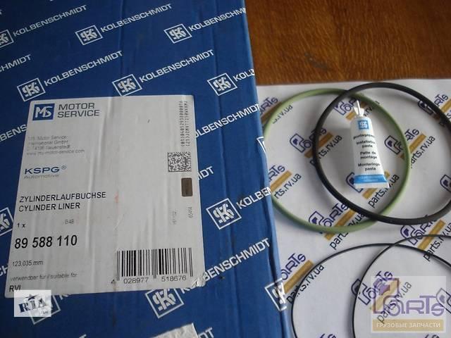 продам 89588110 Гильза цилиндра KOLBENSCHMIDT бу в Ровно