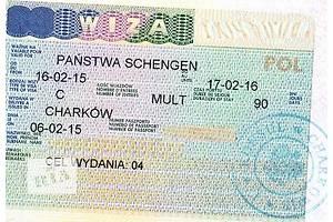 Польская бизнес – шенген виза, класс С 04, мульти въезд.