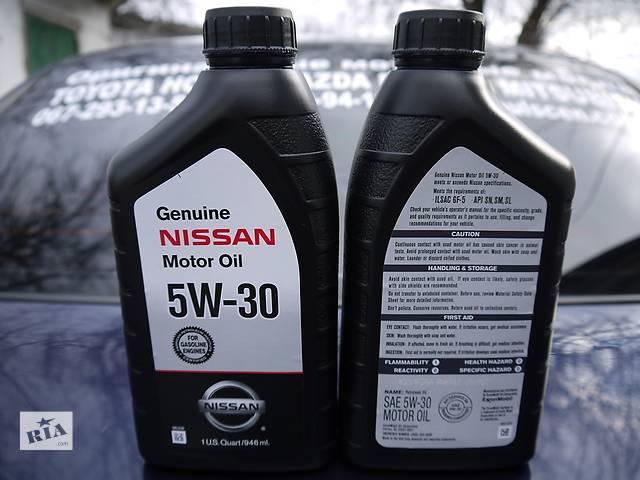 купить бу 98LG39 Оригинальное моторное масло Nissan Genuine Motor Oil SAE 5w-30 946мл USA в Днепре (Днепропетровске)