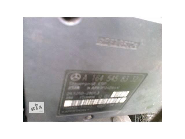 A1645458332 Тормозная система АБС и датчики Легковой Mercedes GL 420 Кроссовер 2008- объявление о продаже  в Львове