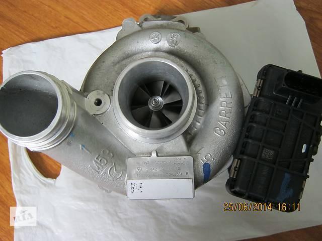 A6420901480 б/в турбіна на Mercedes-Benz Sprinter 318.- объявление о продаже  в Луцке