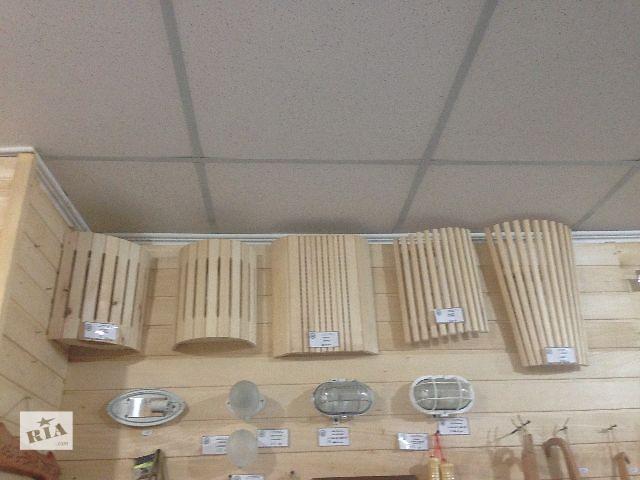 купить бу Абажуры для светильников в бани и сауны купить в Харькове в Харькове