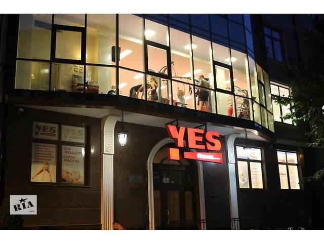 Абонемент в фитнес-клуб Yes (Одесса)- объявление о продаже  в Одессе