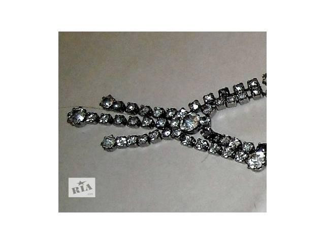 бу набор украшений производства Чехии-  ожерелье, браслет и клипсы со стразами( в Харькове