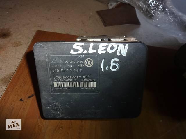 купить бу абс для Seat Leon, 1C0907379C в Львове