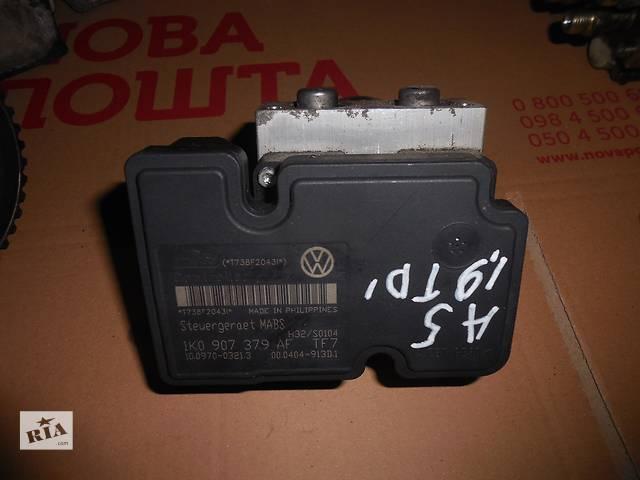 абс для Skoda Octavia A5, 1K0907379AF- объявление о продаже  в Львове