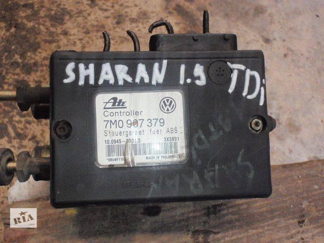 Абс для Volkswagen Sharan, 7M0907379А, 7M0614111C- объявление о продаже  в Львове