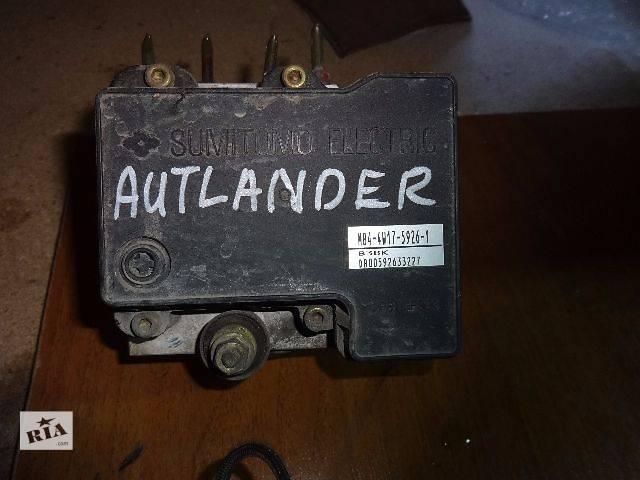 продам Абс для Mitsubishi Outlander, MB4-4W17-5926-1, DB0592633227 бу в Львове