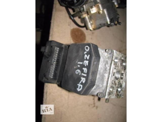 бу Абс и датчики для Opel Zafira, 24432510, 0265220636 в Львове