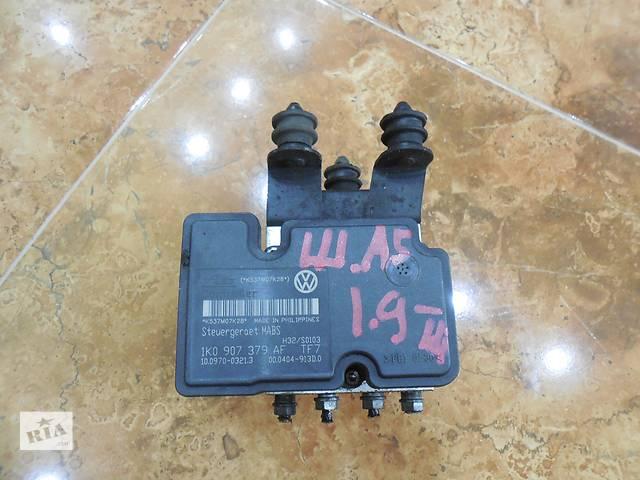 продам Абс и датчики для Skoda Octavia A5,  1K0907379AF бу в Львове