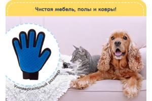 Товари для догляду та гігієни для тварин